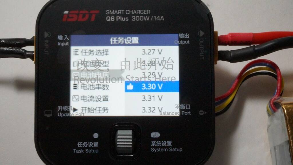 Q6 Plus Discharge V Setting.JPG