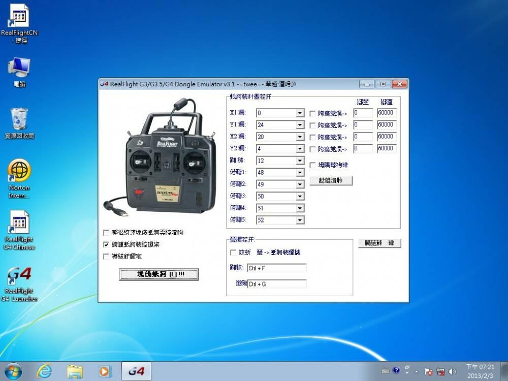 Realflight 7 Dongle Emulator